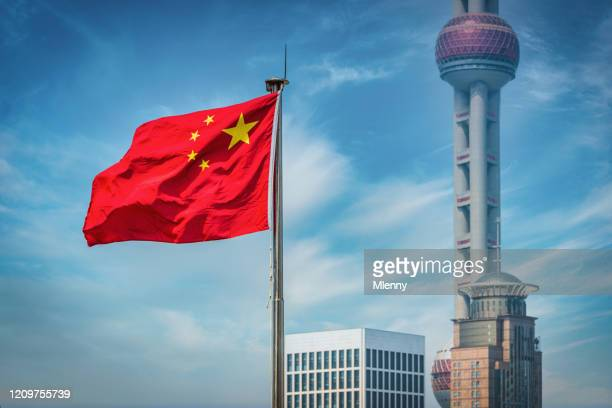 shanghai chinese flag in front of oriental pearl tower china - chinese flag stock pictures, royalty-free photos & images