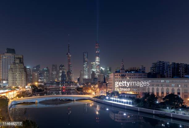 shanghai cityscape and city skyline at dawn - lujiazui stock pictures, royalty-free photos & images