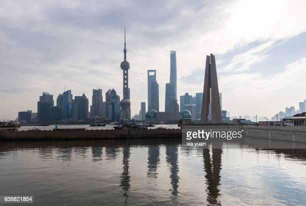 Shanghai cityscape with modern skyscrapers