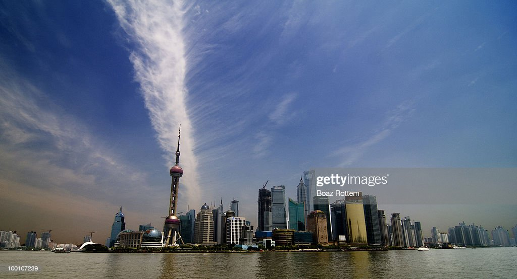 Shanghai  Dramatic view of Pudong . : Stock Photo