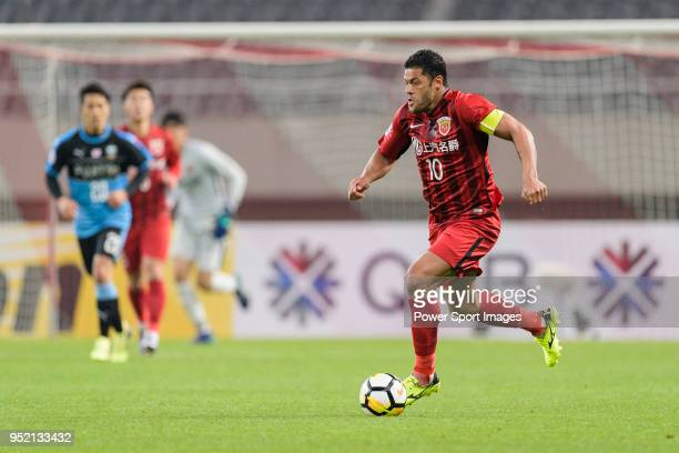 Shanghai FC Forward Givanildo Vieira de Sousa runs with the ball during the AFC Champions League 2018 Group Stage F Match Day 5 between Shanghai SIPG...