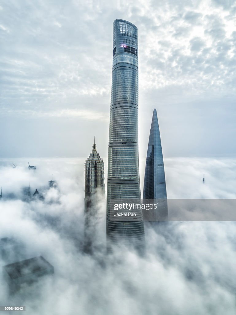 Shanghai Financial District In Fog : Stock Photo