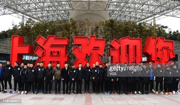 Shanghai Greenland Shenhua players pose for a group photo during Shanghai Greenland Shenhua pre-season mobilization ahead of Chinese Super League...