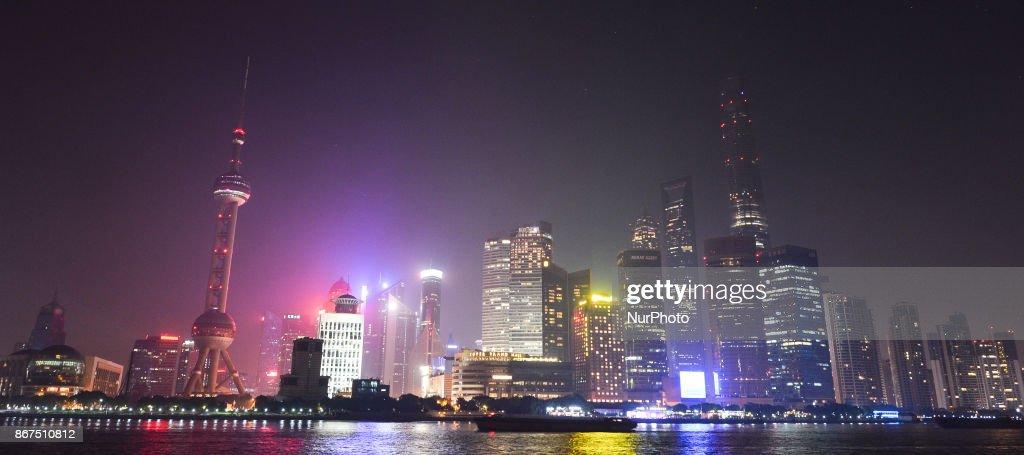 Shanghai Lujiazui financial district at night : News Photo