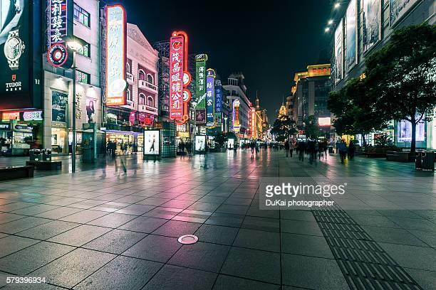 shanghai nanjin road