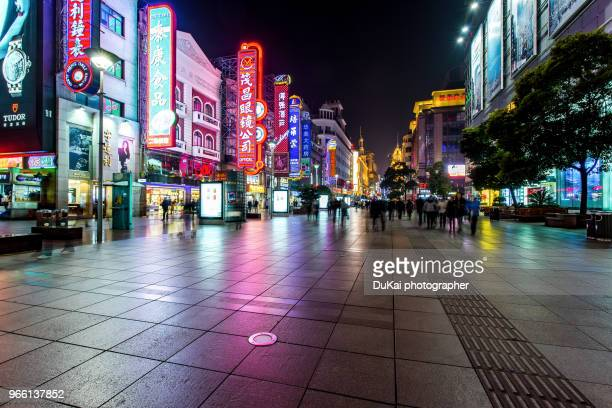 shanghai nanjin road - shanghai billboard stock pictures, royalty-free photos & images