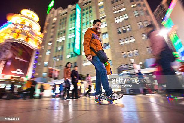Shanghai , Nanjing Dong Street As usual, having a leisure stroll spending time on shanghai's busiest street on weekend. Notice the tremendous amount...