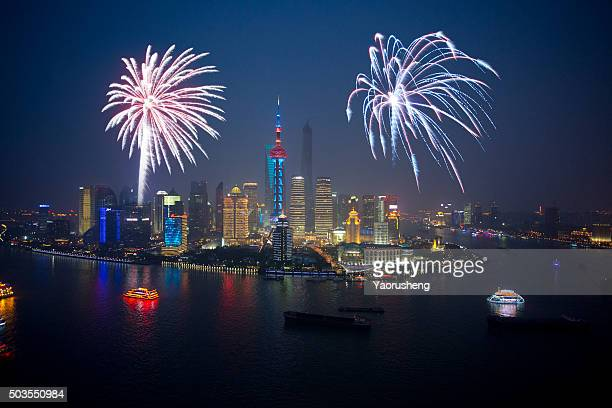 Shanghai night view during festival season,Chinese Lunar New Year,China