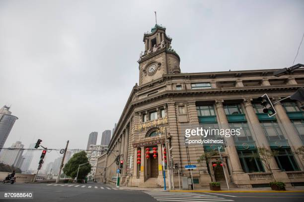 shanghai post office museum, china - history museum stock pictures, royalty-free photos & images