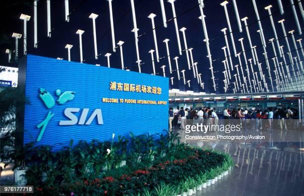 Shanghai Pudong International Airport China 2005