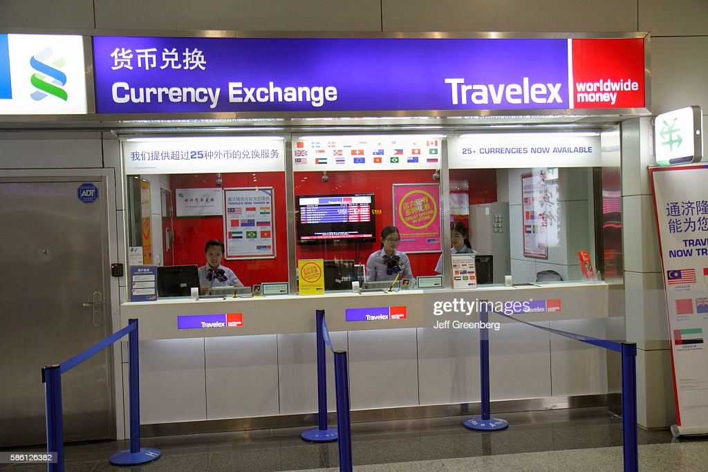 Shanghai Pudong International Airport Currency Exchange Travelex Front Window News Photo