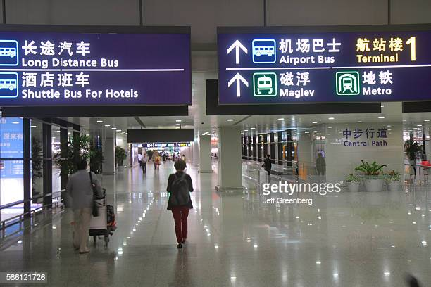 Shanghai Pudong International Airport gate area direction sign