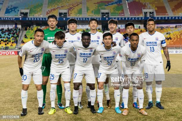 Shanghai Shenhua squad poses for photos prior to the AFC Champions League 2018 Group H match between Suwon Samsung Bluewings and Shanghai Shenhua at...