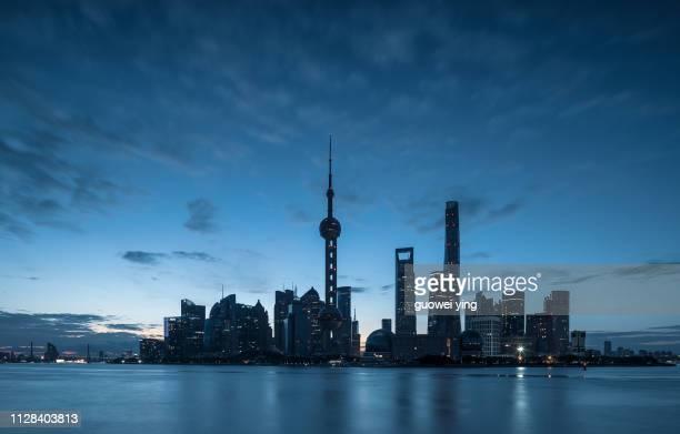 shanghai sunrise skyline - 目的地 fotografías e imágenes de stock