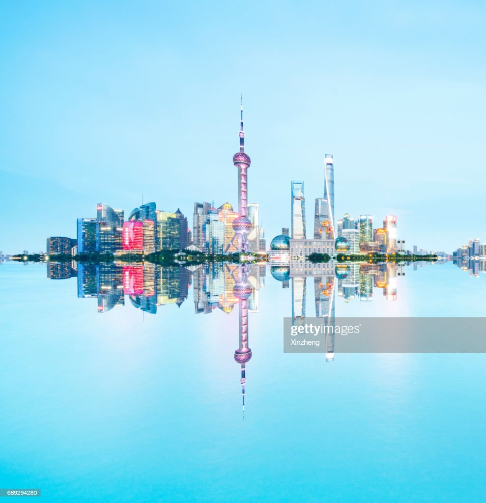 Shanghai, The Bund, Financial District Skyline including Huangpu River : Stock Photo