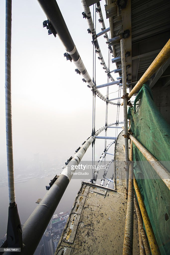 Shanghai Tower, 110 floor ,fog and haze : Stock Photo