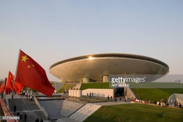 Shanghai World Expo Cultural Center