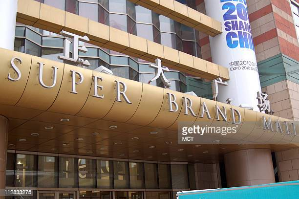 Shanghainese can get their fill of western brands as well as local fare at the Super Brand Mall