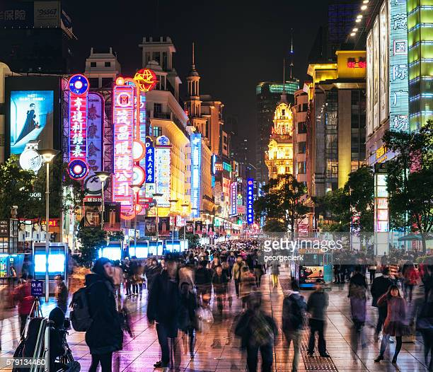 shanghai's nanjing road crowded with pedestrians - nanjing road stock pictures, royalty-free photos & images