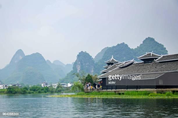 Shangri-La Park, Yangshuo, Guilin