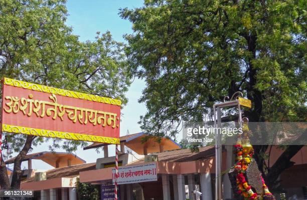 Shani Shingnapur Temple/Ahmednagar/Maharashtra