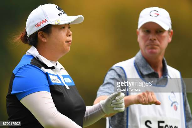 Shanshan Feng of China celebrates after making her biride putt on the 17th hole during the second round of the TOTO Japan Classics 2017 at the...