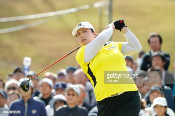 Shanshan Feng of China hits a tee shot on the first hole during the first round of the TOTO Japan Classic at Seta Golf Course on November 02 2018 in...