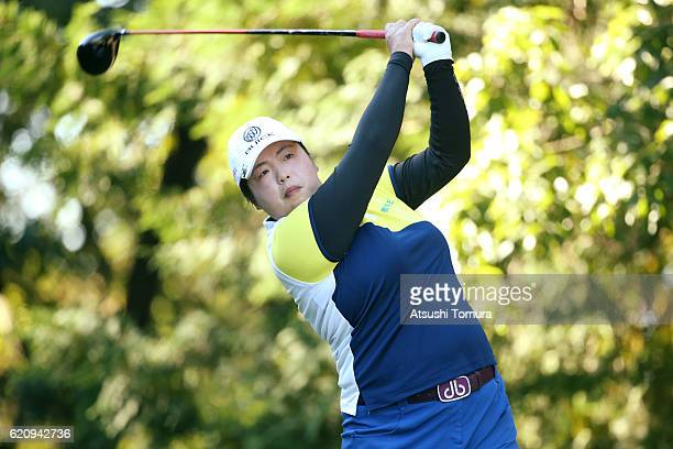 Shanshan Feng of China hits her tee shot on the 2nd hole during the first round of the TOTO Japan Classics 2016 at the Taiheiyo Club Minori Course on...