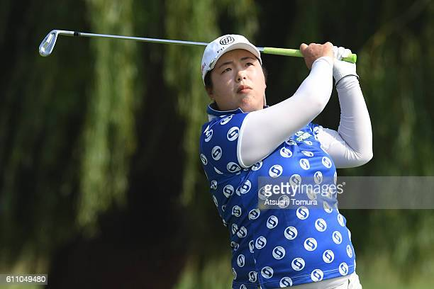 Shanshan Feng of China hits her tee shot on the 3rd hole during the 1st round of the 2016 Reignwood LPGA Classic on September 29 2016 in Beijing China
