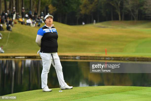 Shanshan Feng of China looks on during the second round of the TOTO Japan Classics 2017 at the Taiheiyo Club Minori Course on November 4 2017 in...