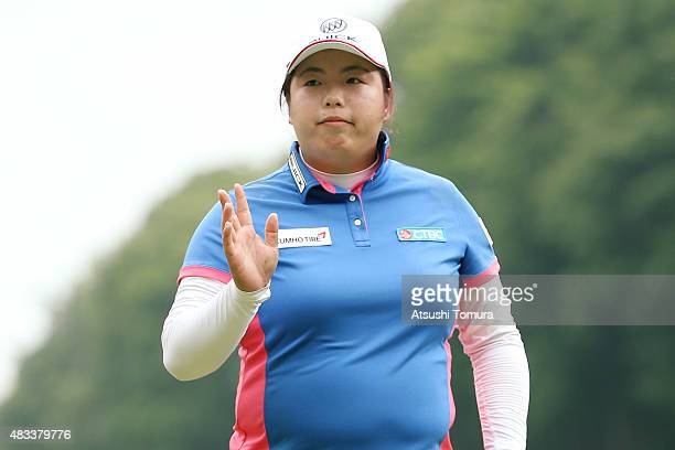Shanshan Feng of China reacts during the second round of the meiji Cup 2015 at the Sapporo Kokusai Country Club on August 8 2015 in Kitahiroshima...