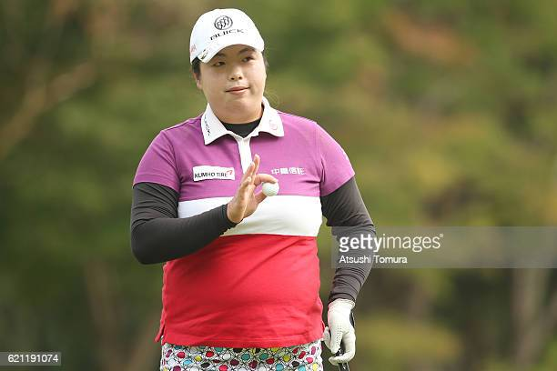 Shanshan Feng of China reacts during the second round of the TOTO Japan Classics 2016 at the Taiheiyo Club Minori Course on November 5 2016 in...