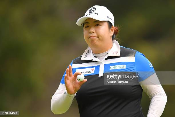 Shanshan Feng of China reacts during the second round of the TOTO Japan Classics 2017 at the Taiheiyo Club Minori Course on November 4 2017 in...