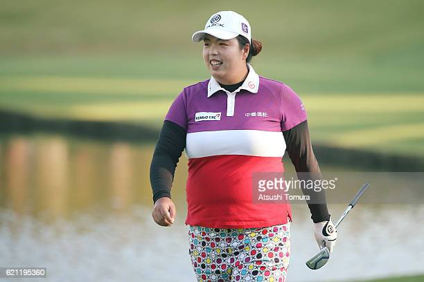 Shanshan Feng of China smiles during the second round of the TOTO Japan Classics 2016 at the Taiheiyo Club Minori Course on November 5 2016 in...