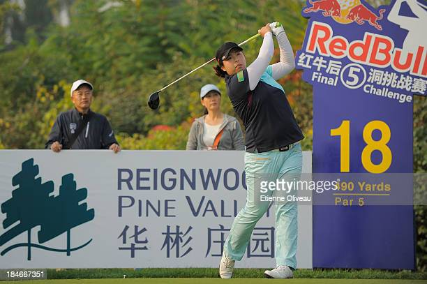 Shanshan Feng of China tees of on the 18th tee during the first round of the Reignwood LPGA Classic at Pine Valley Golf Club on October 3 2013 in...