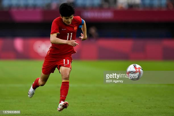 Shanshan Wang of China during the Tokyo 2020 Olympic Football Tournament match between China and Brazil at Miyagi Stadium on July 21, 2021 in Rifu,...