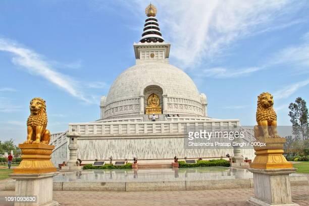 Shanti Stupa.