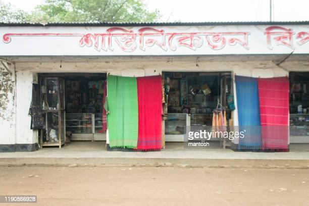 shantiniktean handloom retail shop in india - bangladesh foto e immagini stock
