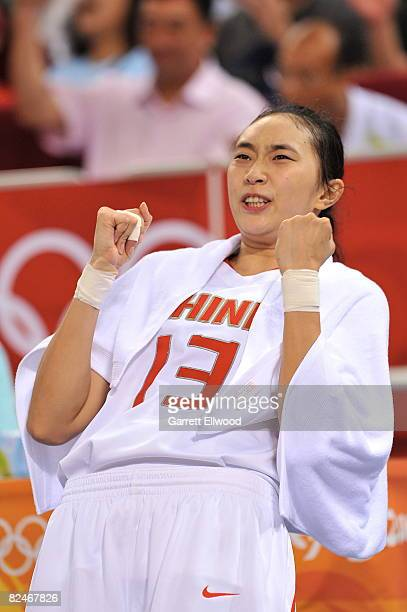 Shao Tingting of China celebrates against Belarus during day 1 of the women's quater-finals basketball game at the 2008 Beijing Olympic Games at the...
