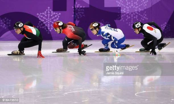 Shaolin Sandor Liu of Hungary Samuel Girard of Canada Semen Elistratov of Olympic Athlete from Russia Hiroki Yokoyama of Japan compete during the...