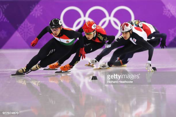 Shaolin Sandor Liu of Hungary, Ziwei Ren of China, Daan Breeuwsma of the Netherlands and Ryosuke Sakazume of Japan compete during the Short Track...