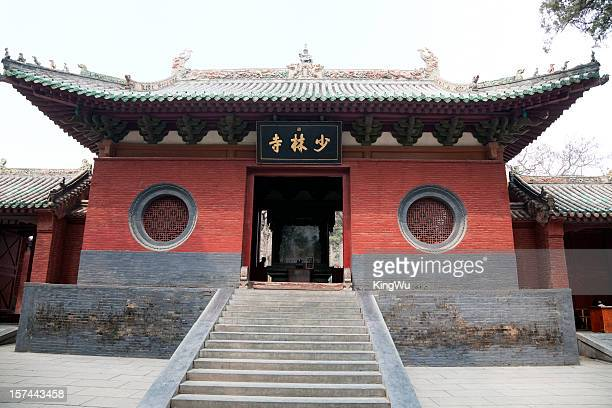shaolin temple - kung fu stock photos and pictures
