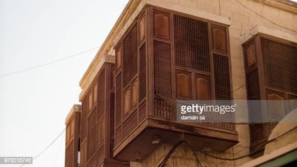 Sharabias, old wooden windows in Jeddah