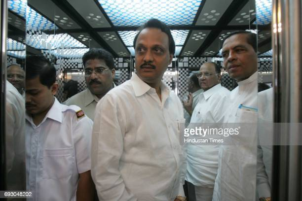 Sharad Pawar NCP President leaves the venue with nephew Ajit Pawar and party State President Arun Gujarathi after NCP two day worker convention at...