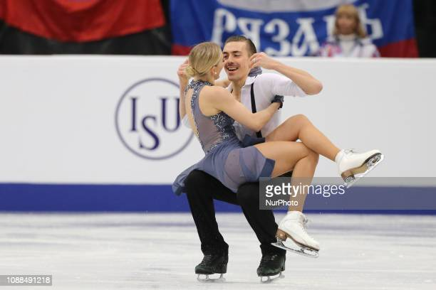 Shari Koch and Christian Nüchtern of Germany compete in the Ice Dance Rhythm Dance during day three of the ISU European Figure Skating Championships...