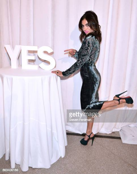Shari Loeffler attends the 2017 Yes Gala at Brooklyn Museum on October 19 2017 in New York City