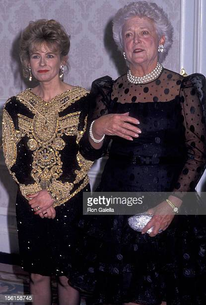 Sharon Bush and Barbara Bush attend The Karitas Foundation Abused and Homeless Kids on May 7 1991 at the Plaza Hotel in New York City
