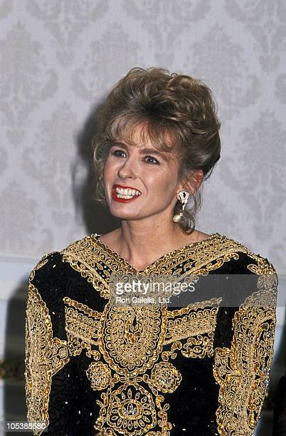 Sharon Bush during Karitas Foundation Benefit For Abused Homeless Kids May 7 1991 at Plaza Hotel in New York City NY United States