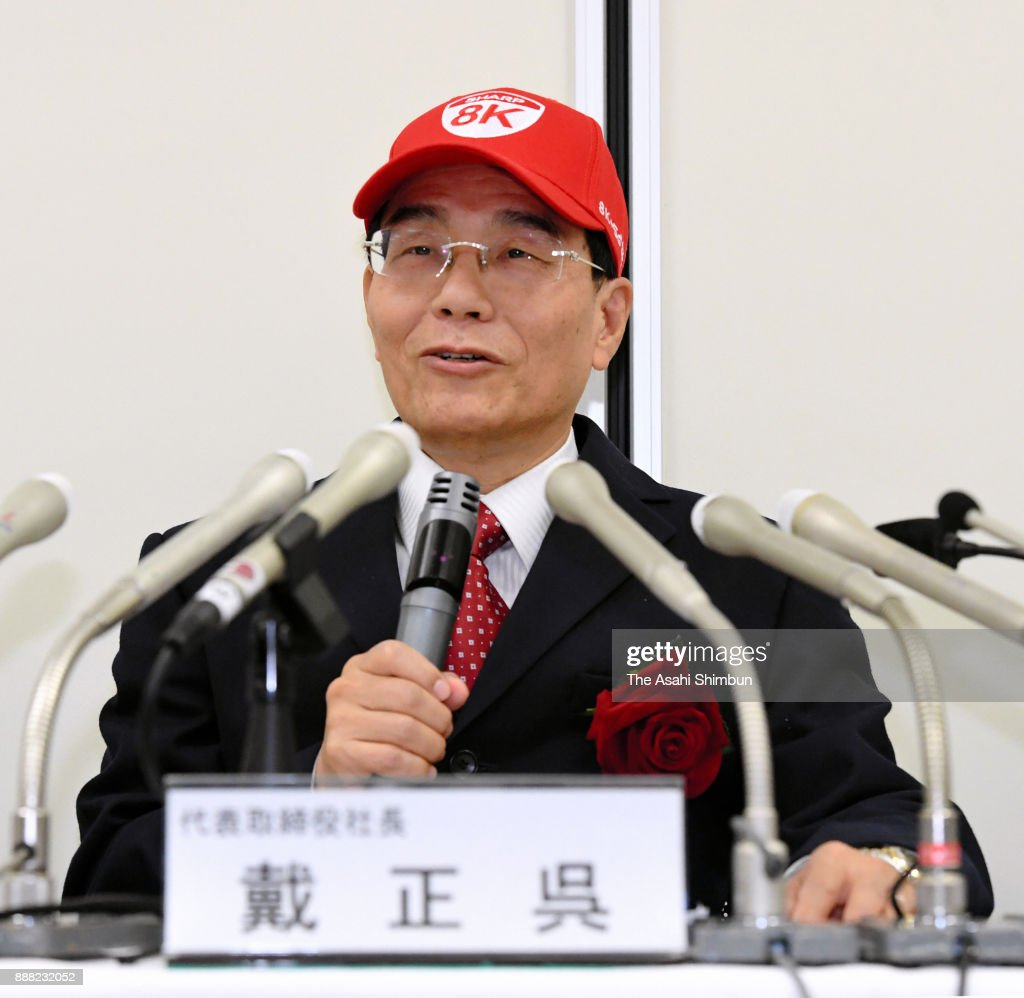 Sharp Corp President Tai Jeng Wu speaks during a press conference after the company was relisted at the Tokyo Stock Exchange on December 7, 2017 in Tokyo, Japan. Sharp returns to the first section of the exchange after Taiwanese Hon Hai Precision, as known as Foxconn, acquired in August last year.