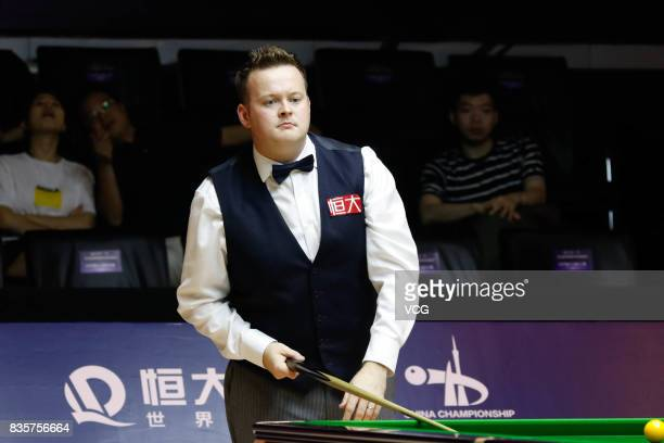 Shaun Murphy of England reacts during his quarterfinal match against Zhou Yuelong of China on day five of Evergrande 2017 World Snooker China...